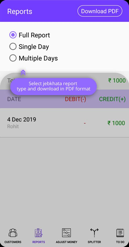 Report download in JebKhata